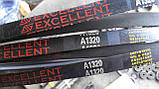 Приводний клиновий ремінь А-1320 Excellent, 1320 мм, фото 5