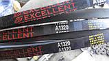 Приводной клиновой ремень А-1320 Excellent, 1320 мм, фото 5