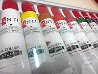 Краска масляная, ТМ Santi Studio, набор 12шт. х 12мл.