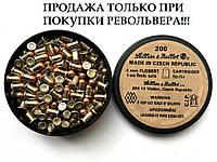 Патрон Флобера Чехи 4 мм 20 шт.