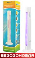 Лампа безозоновая бактерицидная (ЛБК-150Б) Micromed, (Праймед)