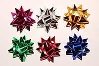 Подарочный бант Звезда №2 металл