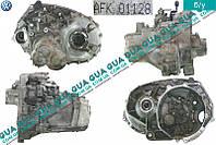 Коробка переключения передач механическая 5 ступенчатая 75kw ( КПП гидравлический выжим ) AFK VW TRANSPORTER IV 1990-2003