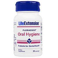 Гигиена полости рта, Oral Hygiene, Life Extension, 30 леденцов