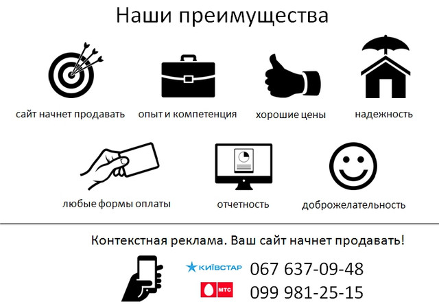 Контекстная реклама в яндексе, реклама яндекс директ, реклама от яндекс, реклама в яндексе, реклама в яндекс, яндекс директ