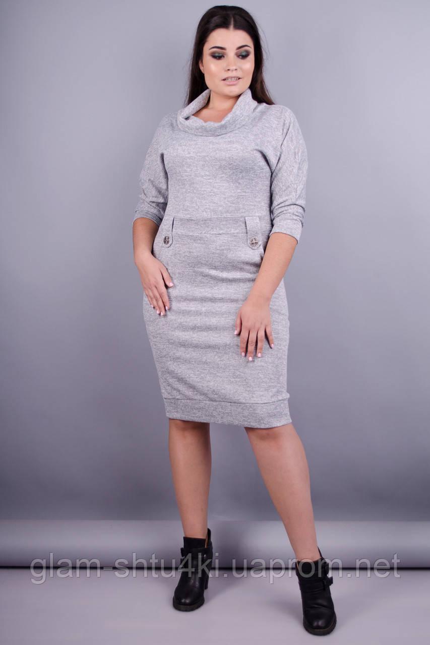 22ed8459635f6ea Ева. Стильное женское платье больших размеров. Серый.: продажа, цена ...