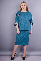 Шарлиз. Женский стильный костюм  больших размеров. Аквамарин. 52