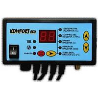 Регулятор для твердотопливного котла Komfort Eko