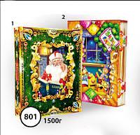 Новогодняя подарочная коробочка для конфет и сладостей 1500гр №801 КД.