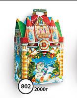 Новогодняя подарочная коробочка для конфет и сладостей 2000гр №802 КД.