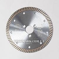 Алмазный круг по граниту 125 мм
