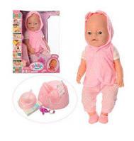 Пупс Baby Born BB 8006-458 (магнит соска, 9 функций, 9 аксессуаров)