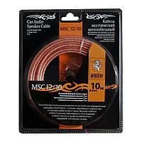 Акустический кабель+клеммы для обжима MSC -12/10, 10 м в блистере,12 Ga,2х2.5 мм
