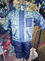 """Зимний детский комбинезон (костюм) для мальчика """"Ари"""" Голубая клетка"""