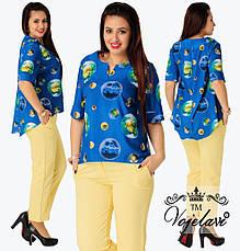 Костюм летний женский Lissana 48-54р 50р. бирюза,54р.  электрик верх и желтые брюки  и желтый верх электрик бр, фото 3