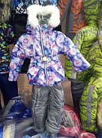 """Зимний детский комбинезон (костюм) для девочки """"Ари"""" Синий одуванчик"""