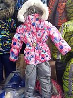 """Зимний детский комбинезон (костюм) для девочки """"Ари"""" Розовый одуванчик"""