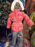 """Зимний детский комбинезон (костюм) для девочки """"Ари"""" Коралловый"""