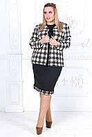 Женский костюм платье без рукавов и пиджак БАТАЛ