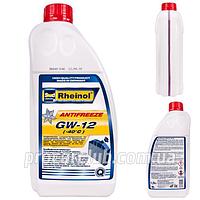 Антифриз Rheinol Antifreeze GW12 -40° C 1.5L GW12 -40°C(12*1,5L)