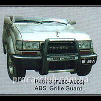 Land Cruiser 80 1990-1996 защита пер.бампера пластик  FJ80-A005 FJ80-A005/P