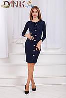 Платье Коктейльное футляр темно синее