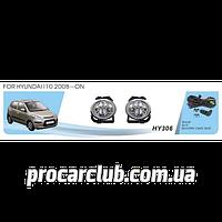 Фары доп.модель Hyundai I10/2008/HY-306W/эл.проводка HY-306W (6)