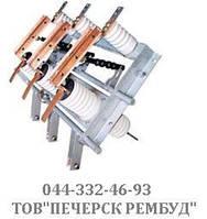 Разъединитель  РВЗ 10/400  III