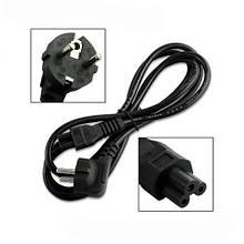 Кабель питания шнур для ноутбука Cable for laptop POWERCORD