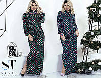 Платье 48+ LV в пол трикотажное арт 2818-41