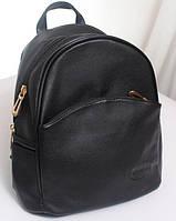 Рюкзаки, сумки женские городские