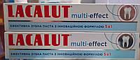 Зубна паста Lacalut multi-effect 75 мл.