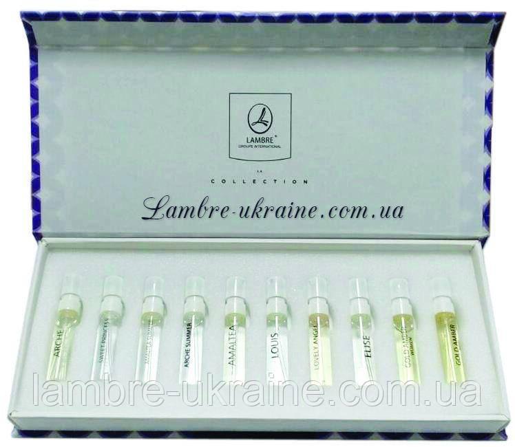 """Регистрационный пакет """"Шанс"""" Подписка в Ламбре (Lambre) - 10 пробников + скидка 20%"""