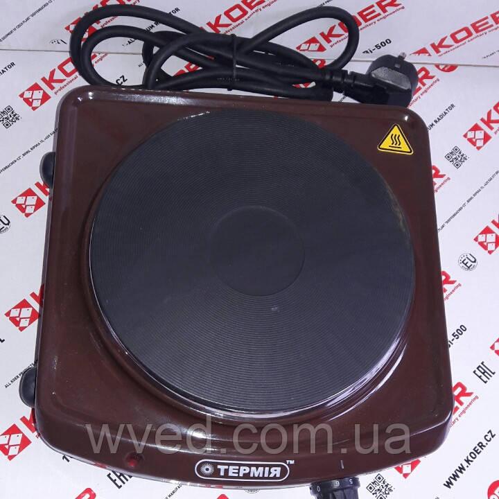 Электро плитка Термия 1конфорочная (1,5кВт)