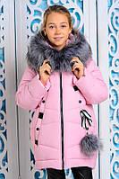 Красивая,теплая,модная детская зимняя  курточка на девочку  цвет розовый на возраст 6, 7, 8, 9, 10, 11,12 лет