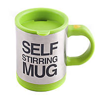 Кружка SELF Stiring mug