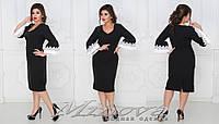 Стильное платье-футляр с красивыми рукавами большой размер