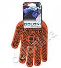 Рабочие перчатки трикотажные с 2-сторонним обливом ПВХ Doloni 4470, фото 2