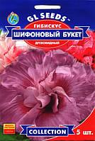 Гибискус Шифоновый букет 5 шт