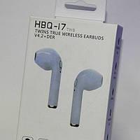 Наушники блютуз hbq-i7 безпроводные