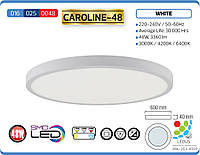 Светодиодный накладной светильник 48W CAROLINE-48