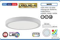 Светодиодный накладной светильник 40W CAROLINE-40