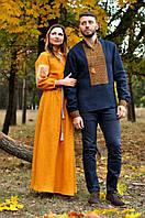 Набор вышиванка мужская и женское платье