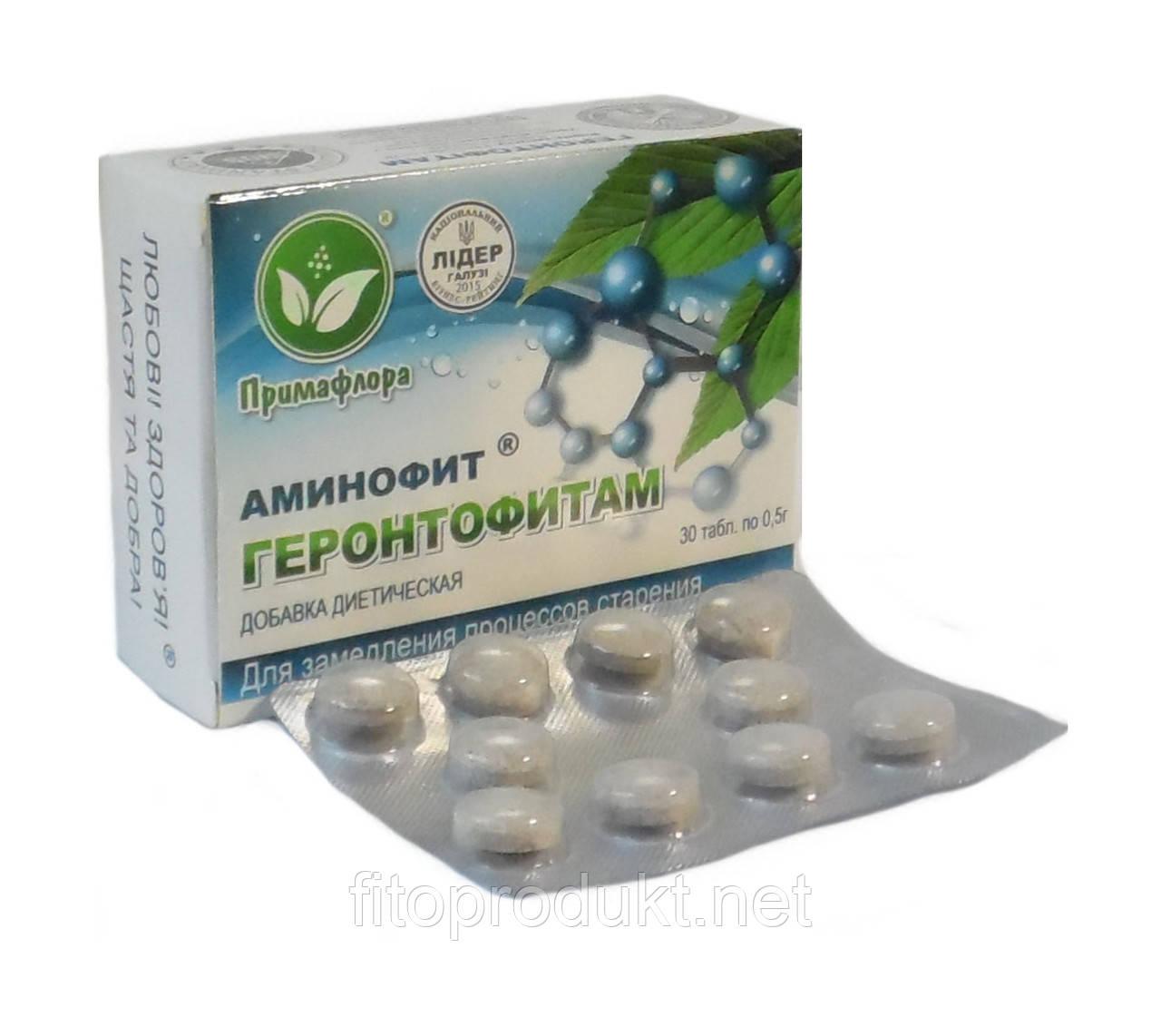 Геронтофитам -  аминофит для долголетия, №30