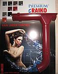 Водосточная система Raiko (Райко), фото 3