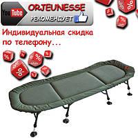 Кровать карповая Carp Zoom Robust Flat Bedchair
