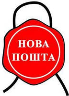 ВТОРАЯ ЧАСТЬ НОМЕРОВ 14.11.17 (15.11.17)
