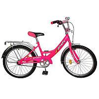Велосипед детский 20 дюймов P 2044 розовый, звонок, подножка