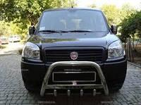 Fiat изделия из нержавейки Toro