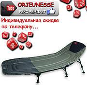 Раскладушка Carp Zoom Comfort Bedchair CZ0710